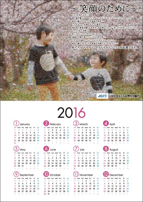 calendar_thumb_2