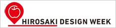 HIROSAKI DESIGN WEEK